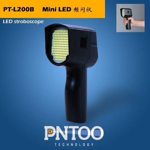 品拓高精度频闪仪PT-L200B充电式