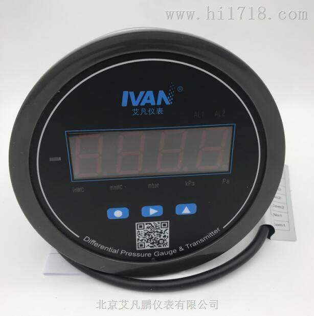 F3S-A多功能数显差压表-IVAN批发