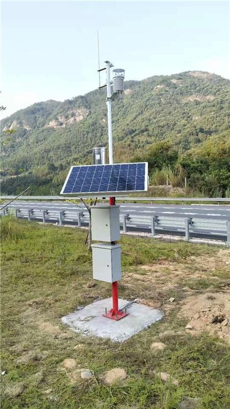 气象自动监测站 小型环境气候在线检测设备