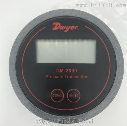 德威尔智能数显变送器-DM2000 批发现货