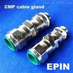 CMP防爆鎧裝密封接頭(E1FW系列)