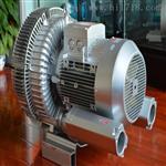 全风RB系列旋涡式高压气泵