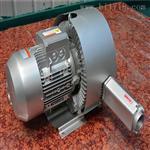 2.2KW双段旋涡式高压气泵