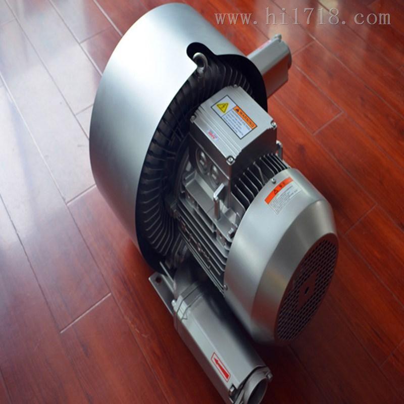 全风双段式旋涡高压气泵