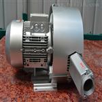 1.5KW 双段旋涡式高压气泵