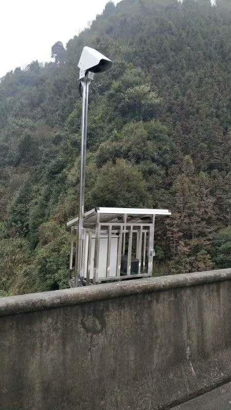 自动气象站公路能见度监测路况在线检测设备
