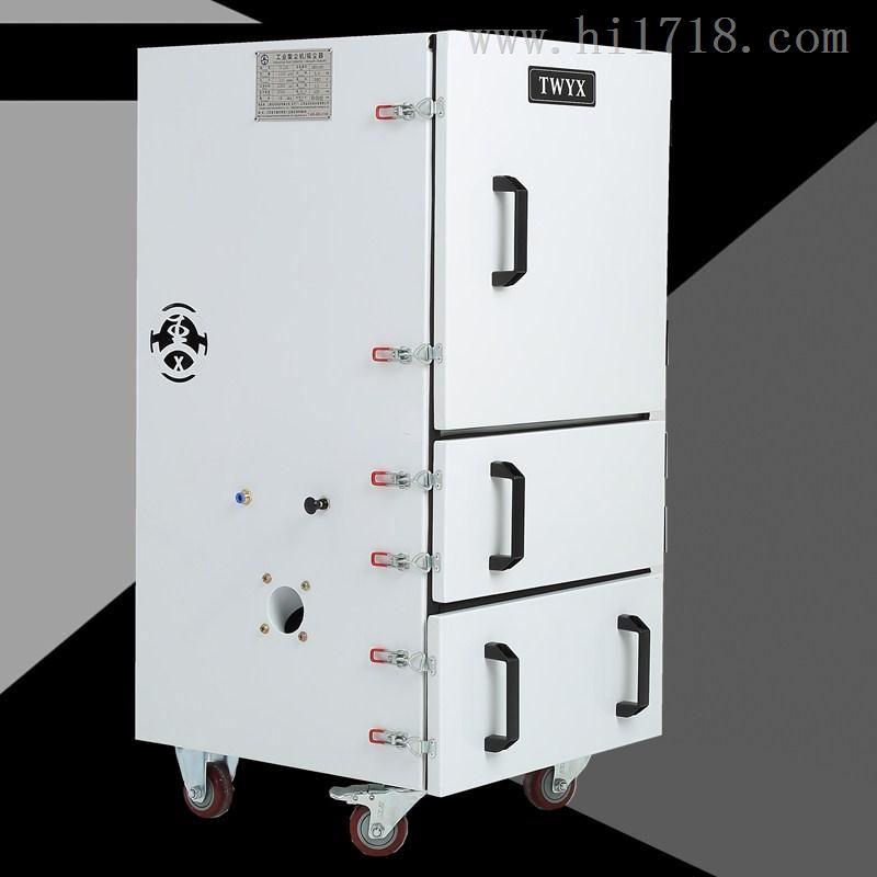 7.5KW大功率金属粉尘工业集尘器