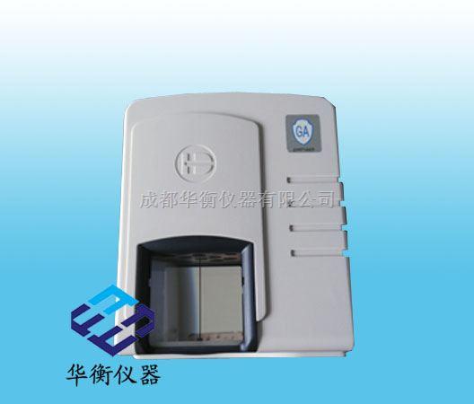 S680专用活体指纹采集仪