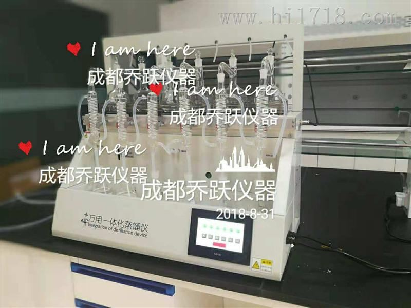 六位多功能一体化蒸馏装置