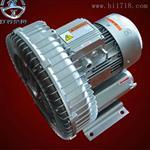 全风RB系列旋涡高压风机生产厂家