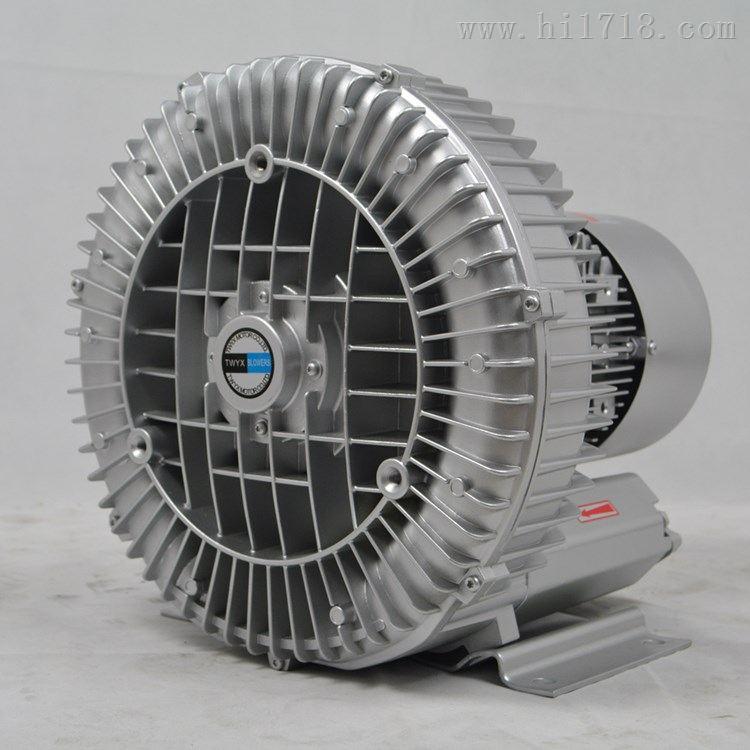 大功率物料运输设备专用高压风机