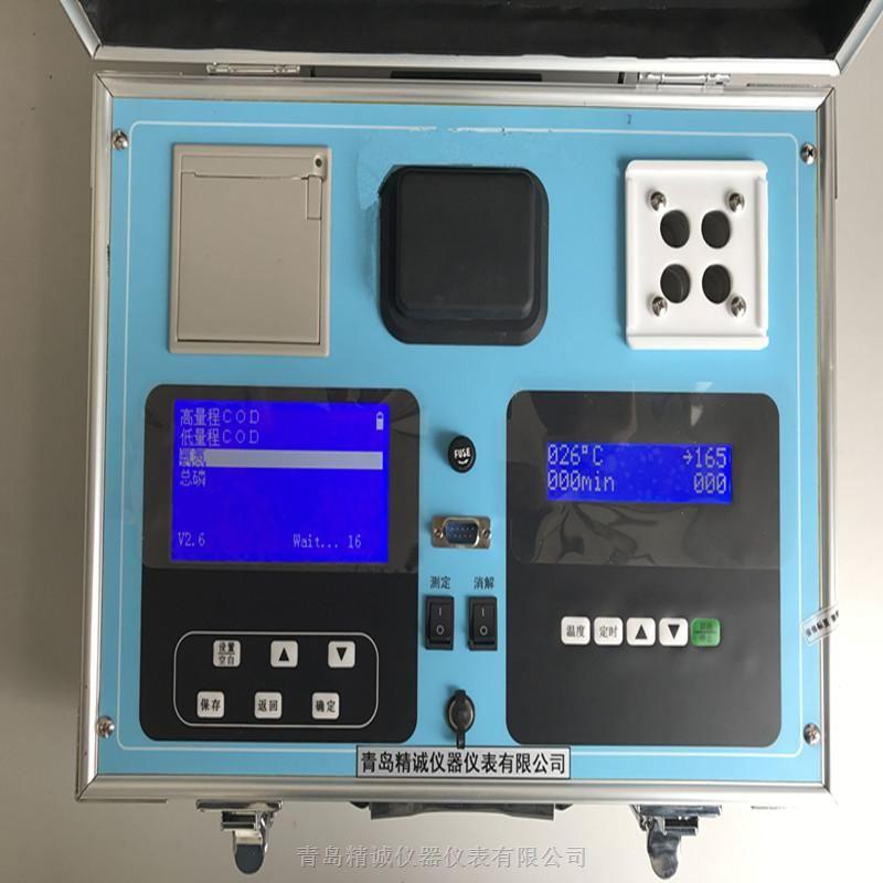 便携式COD快速测定仪携带方便