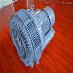 厂家直销RB-022高压环形鼓风机
