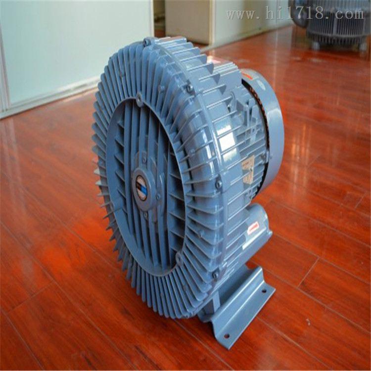 厂家直销真空吸附设备用高压风机
