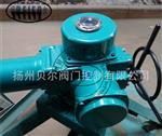 阀门电动执行机构Q40 普通型