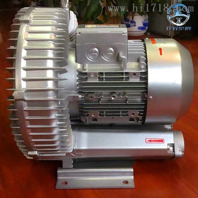 干燥机械专用涡旋气泵