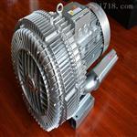 清洗设备专用旋涡风机漩涡高压气泵