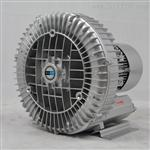 专业供应污水处理曝气用旋涡风机