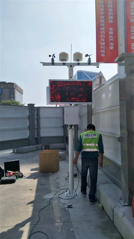工地噪声扬尘监测系统PM2.5粉尘在线检测仪