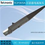 Tektronix泰克TCP305電流探頭交流直流電源