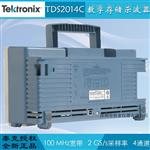 现货低价销售泰克TektronixTDS2014C示波器