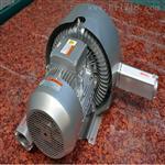 清洗机专用高压气泵报价