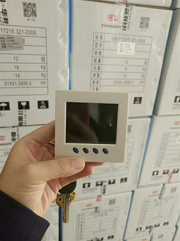 变电站自动化用表罗尔福多功能仪表厂家