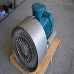 油雾分离器防爆高压鼓风机