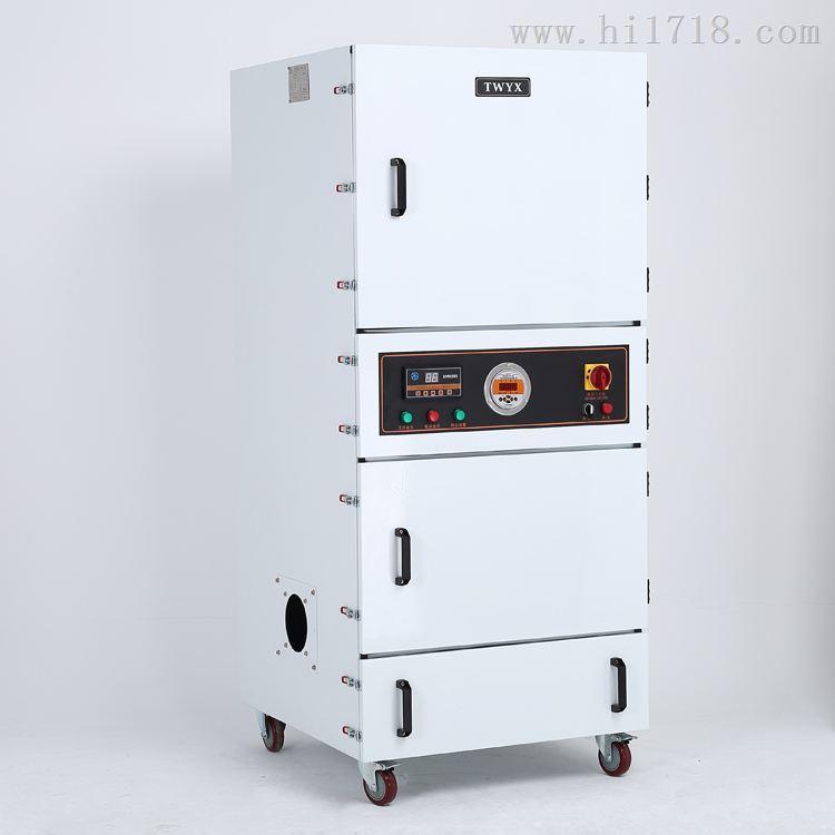 供应工业磨床吸尘器