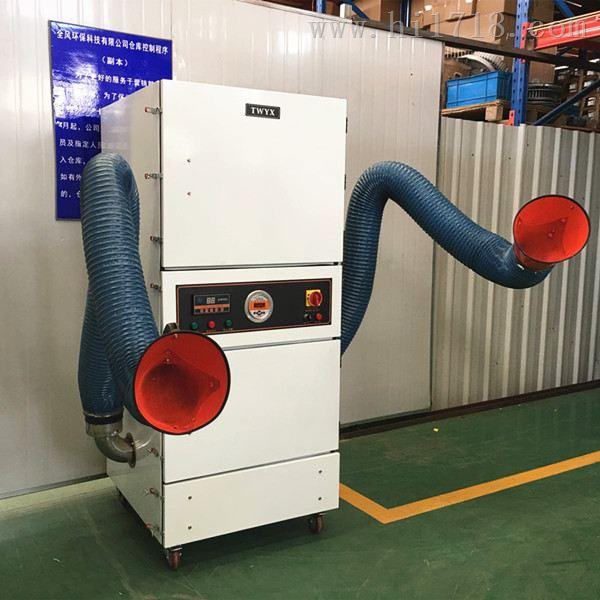 石墨粉尘吸尘机/工业磨床集尘器