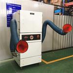 木工机械磨床粉尘收集集尘器
