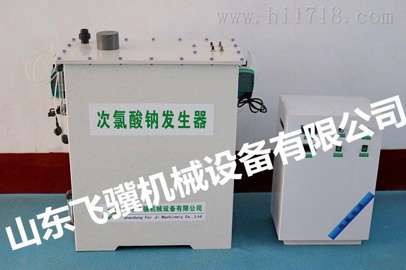 水消毒设备洛阳次氯酸钠发生器操作简单