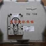 西門子電磁閥VGD40.125燃燒器配件閥座