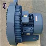 11KW环形高压风机生产销售