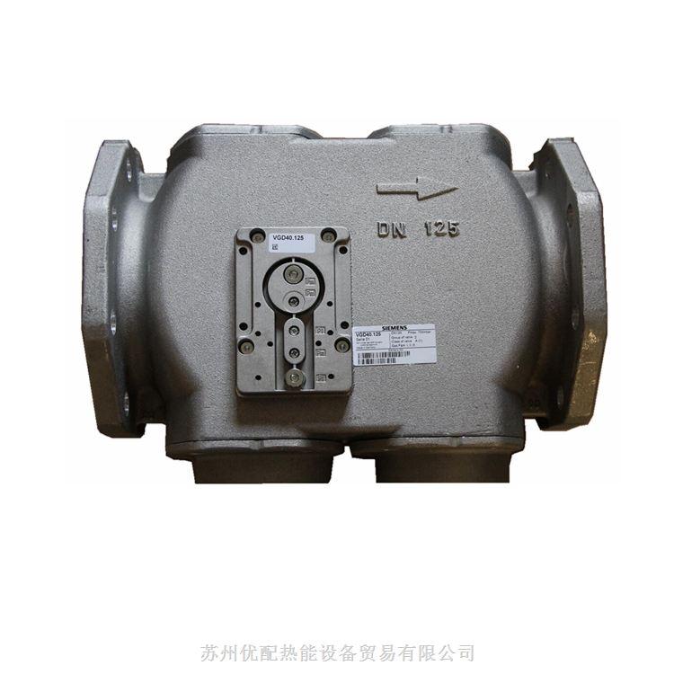 西门子DN65电磁阀VGD40.065