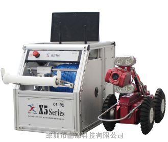 X5-HS管道机器人爬行系统