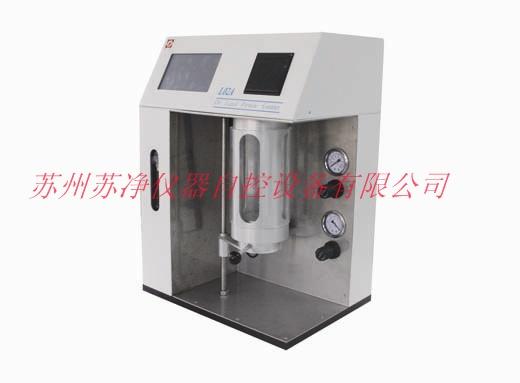 苏净集团L02A油液颗粒计数器