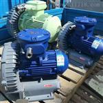 FB-2 1.5KW防腐防爆漩涡气泵