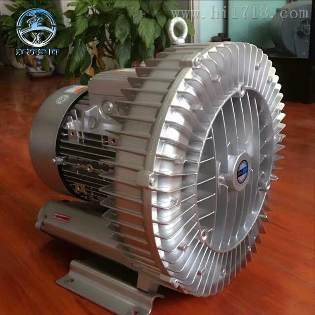 供应全风RB-51D-4旋涡高压气泵
