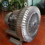 真空吸附专用RB-81D-5.5KW旋涡气泵