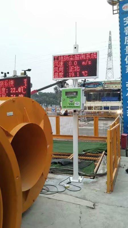 漳州扬尘自动监测系统噪声视频联网环保局