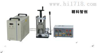 科研级小型热压机
