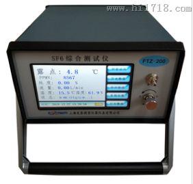 上海发泰六氟化硫纯度测试仪