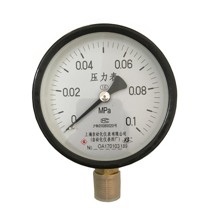 Y-60A-Z抗振压力表-上海自动化仪表四厂