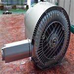 城市污水处理曝气用旋涡高压风机