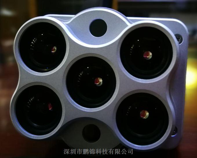 热成像多光谱遥感相机