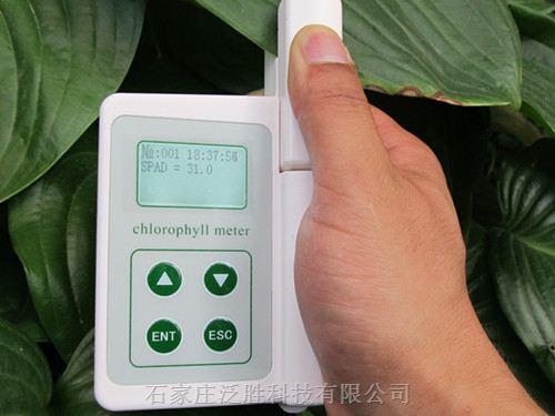 Chlorophyll Meter (叶绿素仪英文版)