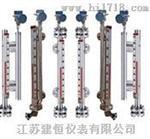 JH-UHZ磁性浮子式液位计