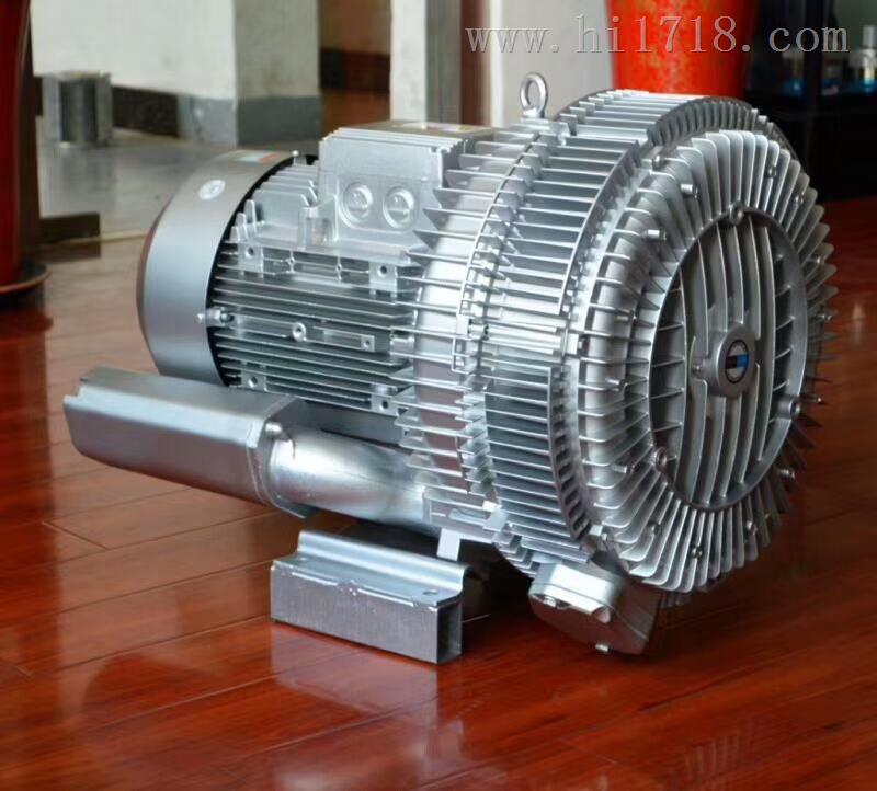 全风旋涡式高压气泵漩涡风机