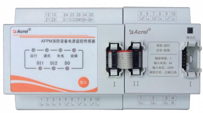 AFPM3-2AVM消防设备双电源监控模块/2路电压